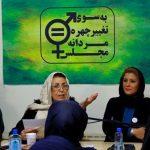 fem_islami