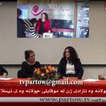 panel_kurdi